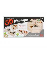 Игра 3D Мемори Монстрики Десятое королевство