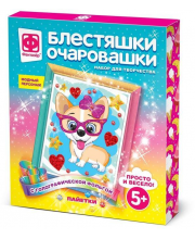 Картина Блестяшки очаровашки Модный персонаж Фантазёр