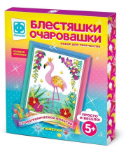 Картина Блестяшки очаровашки Розовая королева Фантазёр