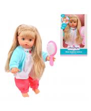 Кукла Ляля Моя первая кукла 30 см Mary Poppins