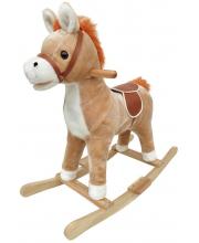 Лошадка-качалка 74 см Наша Игрушка