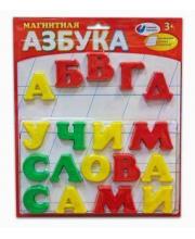 Магнитная азбука Татой