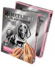 Металлопластика Верный друг собака Фантазёр