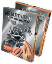 Металлопластика Совершенство Роза Фантазёр