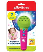 Микрофон Песенки-чудесенки с огоньками Азбукварик