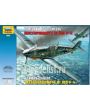 Модель Немецкий истребитель Мессершмитт Bf-109F4 ZVEZDA