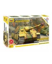 Модель Немецкий истребитель танков Ягдпантера ZVEZDA