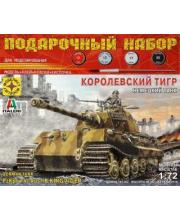 Модель Немецкий танк Королевский тигр МОДЕЛИСТ