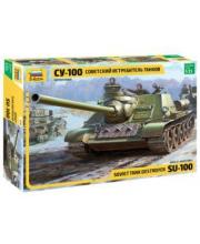 Модель Советский истребитель танков СУ-100 ZVEZDA