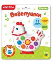 Музыкальная игрушка Курочка Веселушки Азбукварик