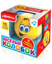 Музыкальная игрушка Веселый колобок в ассортименте Азбукварик