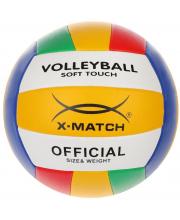 Мяч волейбольный X-Match
