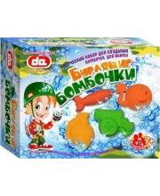 Набор Бурлящие бомбочки для ванны Боеприпасы Дети Арт