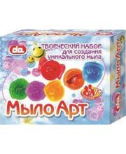 Набор Мыло Арт Смайлы Дети Арт