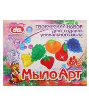 Набор Мыло Арт Фрукты Дети Арт