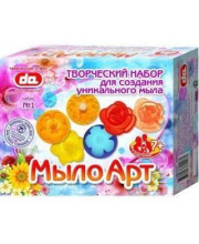 Набор Мыло Арт Цветы Дети Арт