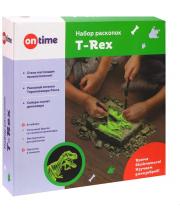 Набор раскопок Т-REX ON TIME