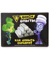 Набор Юный Химик Как добыть серебро? Инновации для детей