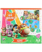 Настольная Игра 44 Котенка Лото Vladi Toys