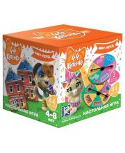 Настольная игра 44 Котенка Мяу-Ленд Vladi Toys