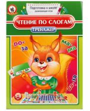 Настольная игра Тренажёр Чтения Русский стиль