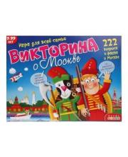 Настольная игра Викторина Моя Москва Дрофа-Медиа