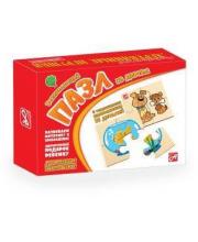 Пазлы Домашние животные Русские деревянные игрушки