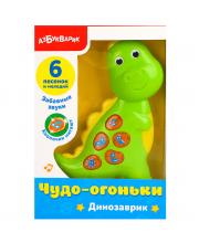 Развивающая игрушка Динозаврик Азбукварик