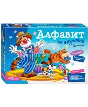Развивающая игра Алфавит на шнурочке Степ