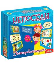 Электровикторина Непоседы Дрофа-Медиа