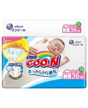 Подгузники NB 0-5 кг Goon