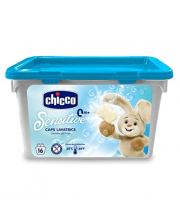 Средство для стирки детского белья в капсулах 20 штук Chicco