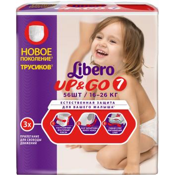 Гигиена, Подгузники-трусики Up&Go Size 7 16-26 кг 56 шт Libero , фото