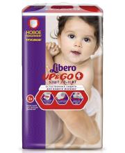 Подгузники-трусики Up&Go Size 4 7-11 кг 52 шт Libero