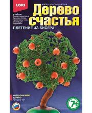 Набор Дерево счастья Апельсиновое дерево