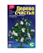 Набор Дерево счастья Черемуха