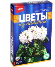 Набор цветы из пайеток Гортензия