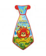 Набор галстуков Львенок и Черепаха 6 шт