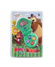 Телефон Маша и Медведь со светом и звуком