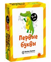 Настольная игра Первые буквы Brainy Games