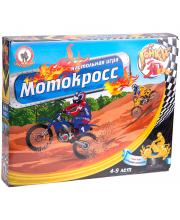 Гонки 3D Мотокросс Русский стиль