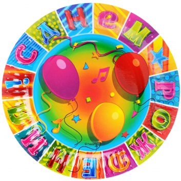 Ликвидация, Набор тарелок Мозаика 17 см 6 шт Веселая Затея 565668, фото