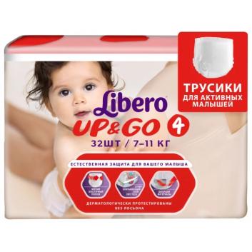 Гигиена, Подгузники-трусики 4 Up&Go 7-11 кг 32 шт Libero 621561, фото