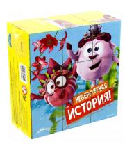 Кубики Новые приключения 9 шт