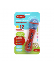 Музыкальный микрофон Smart baby