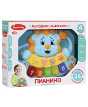 Пианино Львенок Smart baby