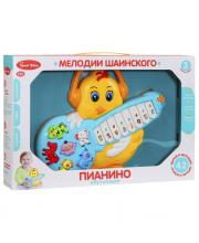 Пианино Цыпленок Smart baby