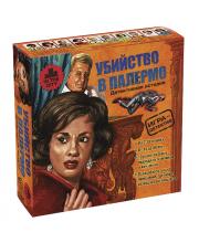Настольная игра Убийство в Палермо Новый формат