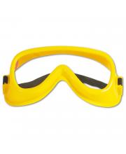 Детские защитные очки Bosch KLEIN
