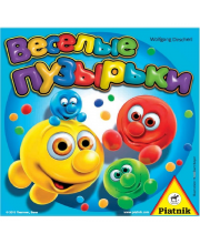 Веселые пузырьки Piatnik